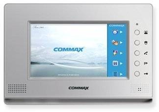Commax CDV-71AM XL (Silver)