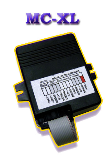 Блок сопряжения видеодомофона MC-XL